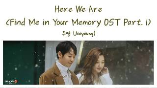 JOOYOUNG Here We Are Find Me in Your Memory OST Part 1