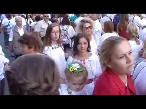 Ukrainian Independence Day Celebrations Lviv 2016 Part 1