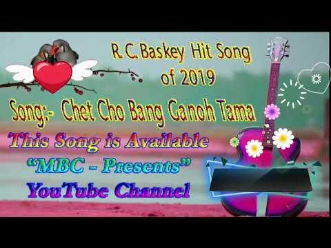 RC Baskey New Santali Song