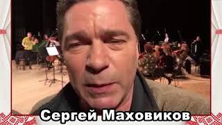 Поздравления Иркутскому театру народной драмы с 30-летием