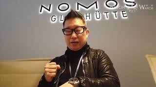 Watch • Watch 睇錶 : Baselworld 2019 -NOMOS Glashütte