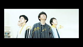 sumika / 10時の方角【Music Video】