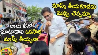 Minister KTR Suggesting To Wea…