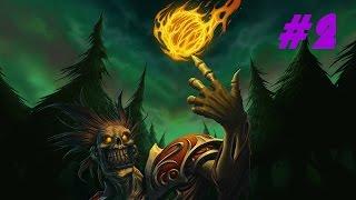 World of Warcraft Приключение по ванили с 1 по 60 лвл №2