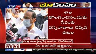 LIVE : ఇది పక్క ప్లాన్ ప్రకారం జరుగుతోంది...   Etela Rajender   TV5 News
