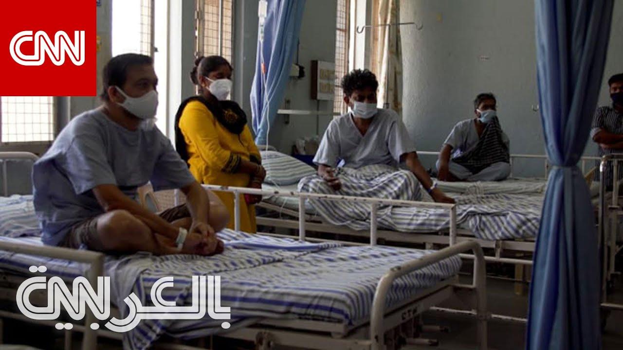 الهند تكافح ضد ارتفاع حالات -الفطر الأسود- مع انخفاض معدل الإصابة بكورونا  - 22:56-2021 / 6 / 21