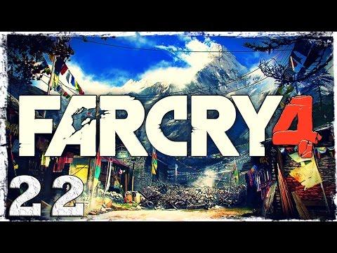 Смотреть прохождение игры Far Cry 4. #22: Поджигатель плантаций.