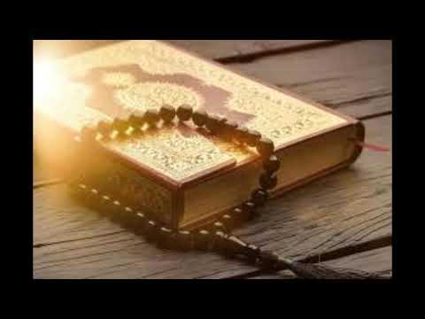 سورة البقرة كاملة الشيخ سعود الشريم