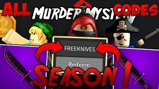 ALL MURDER MYSTERY 2 *SEASON 1* WORKING CODES!! (ROBLOX)