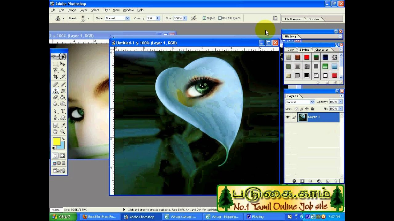 Photoshop tutorial in tamil photoshop training in tamil language photoshop tutorial in tamil photoshop training in tamil language video cd free online tutorial youtube baditri Gallery