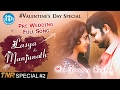 Anchor Lasya & Manjunath Pre-Wedding Full Song | TNR's Special #2 | #ValentineDaySpecial