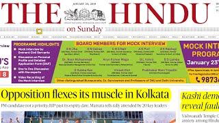 The Hindu Newspaper 20th January 2019 Complete Analysis