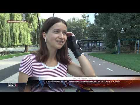 В Івано-Франківську створили спільноту людей, які закохані в ролики