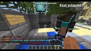 Сервера Майнкрафт 1 5 2 Плагином Hypixelpets - YouTube