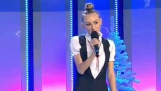 Город Пятигорск разрыв под новый год КВН 2011 Финал Высшая лига