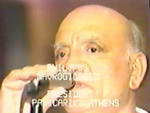 Pan Icarian Brotherhood of America Convention   NY 1989