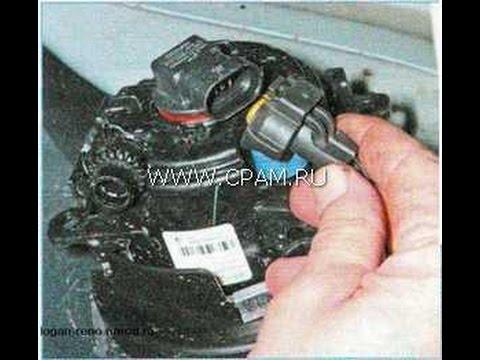 замена лампы в противотуманных фарах рено логан