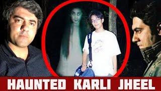 Woh Kya Hai 14 October 2018 Haunted Karli Jheel