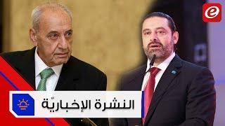 موجز الاخبار: ساترفيلد يأتي لحل أزمة البلوك 9 وموسكو تدعو دمشق إلى الحوار مع الأكراد