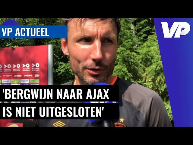 Van Bommel: ''Als Ajax komt en ze betalen de juiste prijs, dan zal hij ongetwijfeld vertrekken''