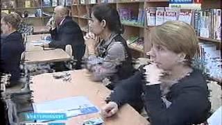 СГТРК, Электронный кампус