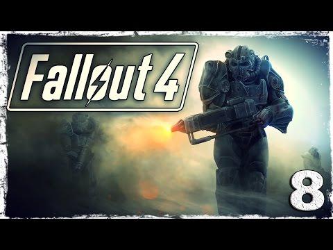 Смотреть прохождение игры Fallout 4. #8: Кладбище роботов.