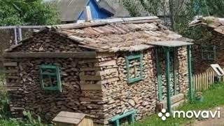 Укладка дров виды и разновидности! 2019г.