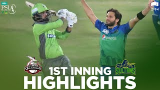 Lahore Qalandars vs Multan Sultans | 1st Inning Highlights | HBL PSL 2020 | MB2E