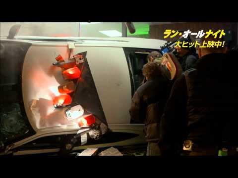 映画ラン・オールナイトカーチェイスシーンのメイキング映像