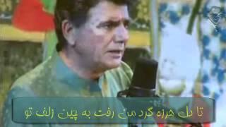 Sokhane Eshgh part2