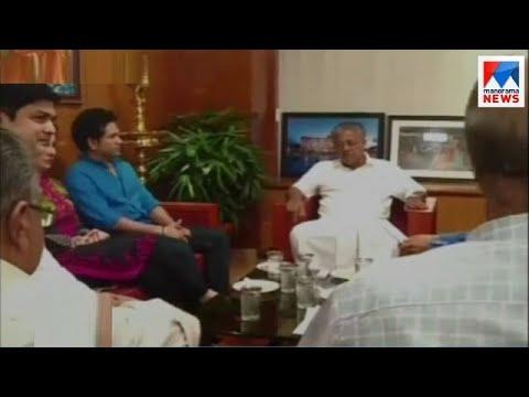 Sachin Tendulkar Visit Pinarayi Vijayan
