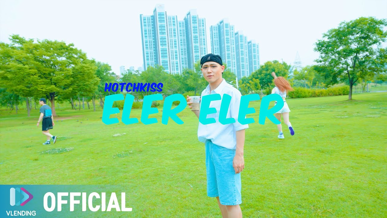[MV] 호치키스 (김호진) - Eler Eler