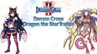 Demon Gaze II - Demon Cross: Dragon the StarTraitor