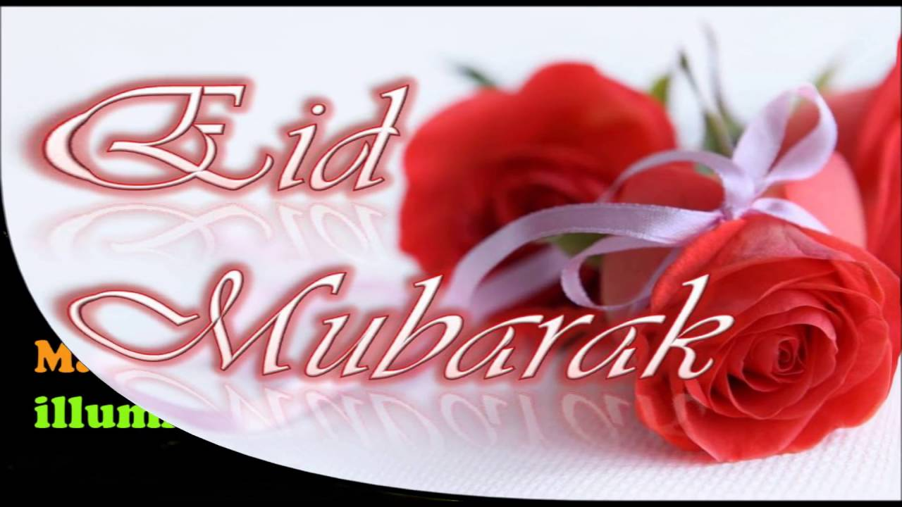 Happy eid 2016 eid mubarak wishes eid greetings eid ul fitr e happy eid 2016 eid mubarak wishes eid greetings eid ul fitr e card eid whatsapp video 3 youtube kristyandbryce Choice Image