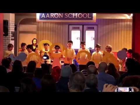 Aaron School winter concert Dec 2016