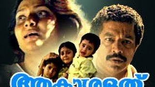 Akashadoothu   Murali,Madhavi   Malayalam Full Movie