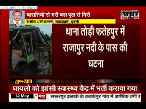 Bus accident in Jhansi kills 3; 35 injured