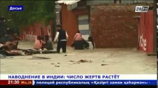 видео Ливни спровоцировали оползень на северо-востоке Бразилии