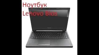 Ноутбук Lenovo Bios и установка с USB