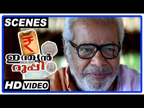 Indian Rupee Malayalam Movie | Scenes | Thilakan talks with grooms party | Prithviraj