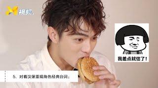 超6班 x 许凯:史上最走心减肥计划大公开?【新闻资讯 | News】