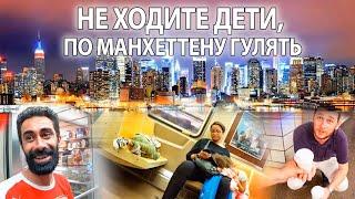 Испанский МАНХЭТТЕН! Глебушка купил квартиру за 500000$.