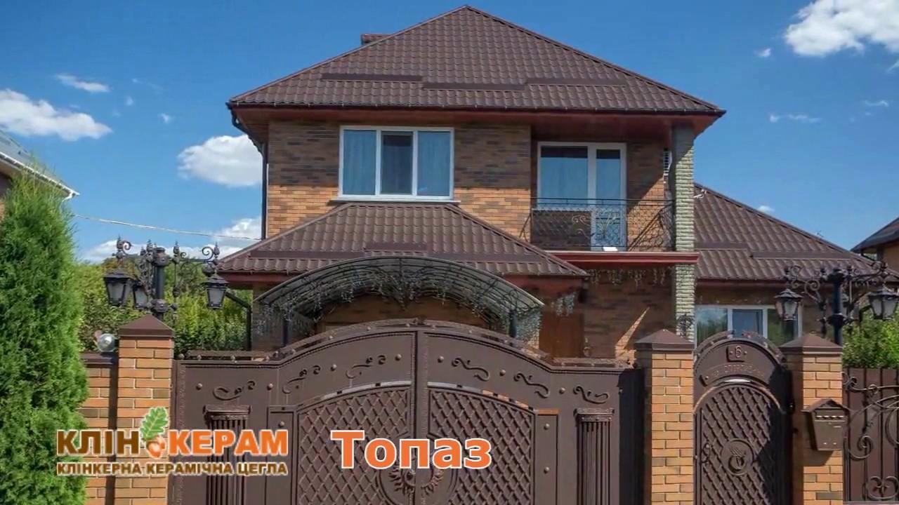 Каталог домов и коттеджей в сумах и области. Купить или продать дом быстро и удобно на нашем сайте. Цены на дома в сумах, фото, описание.