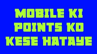 Mobile ka White pointer kese hataye | Point trick for All mobile | Mi mobile Setting all Solutions