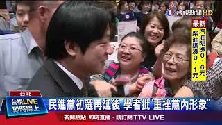 民調:賴清德支持率近5成贏蔡英文逾20%