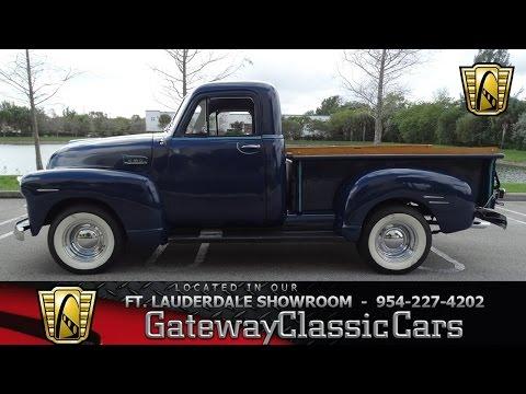 #463-FTL 1952 GMC Pickup