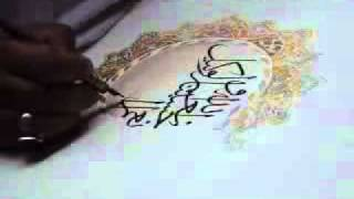 beautiful circle 15 thuluth calligraphy by best calligraphist gohar qalam , south asia