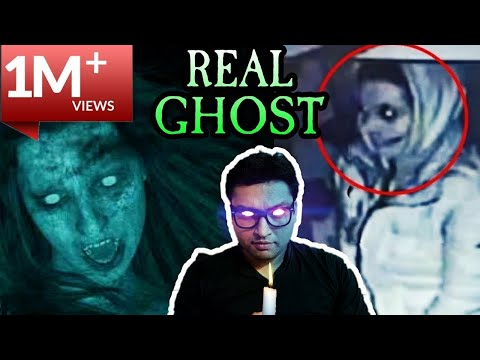 दिल दहला देने वाली विडियो Real ghost caught on camera   Bhoot ki scary video in hindi  