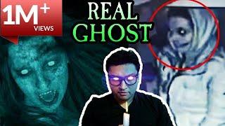 दिल दहला देने वाली विडियो Real ghost caught on camera | Bhoot ki scary video in hindi |