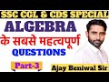 ALGEBRA :- BASICS WITH UNIQUE TRICKS FOR SSC CGL,RRB,BANK PO/CLERK BY AJAY SIR